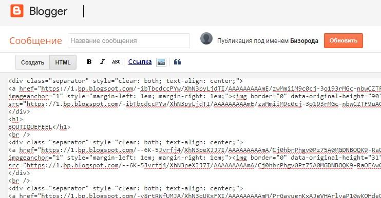 Экспорт страниц Blogger на WordPress