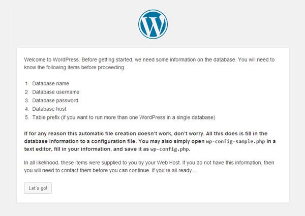 Будьте готовы с информацией о подключении к WordPress